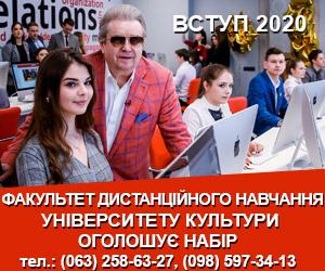 КУК 13-03-2020 інвентори всі